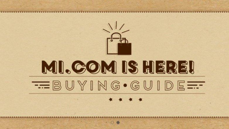 AndroidPIT mi com руководство по покупке