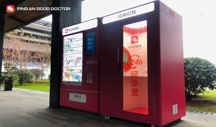 ping an good doctor one minute clinic