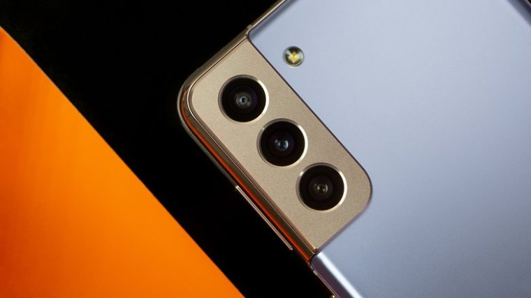 NextPit Samsung Galaxy S21 Plus camera