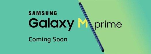 Samsung Galaxy M Prime Launch Soon