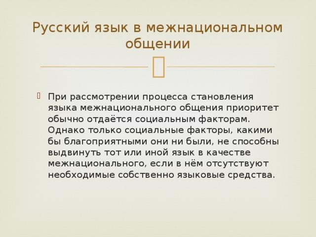 Spaima minorităţilor: dispariţia învăţământului în limba maternă | ghiddeturism.ro
