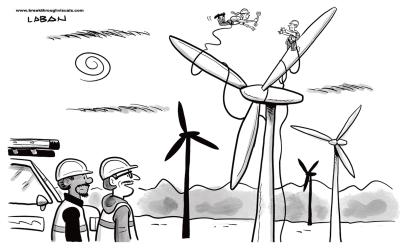 Comic Brake: Turbine Trapeze Artists