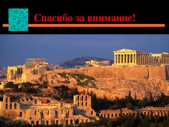 datiranje grčke kulture udovica stranica za pronalazak Kanada