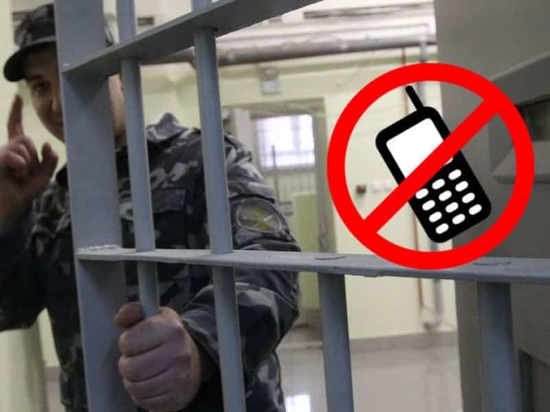 телефон в тюрьме