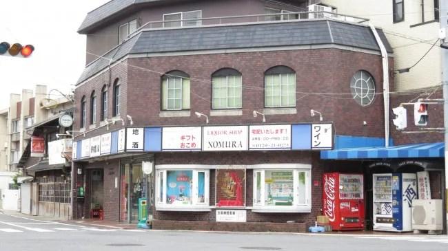 販売店の画像