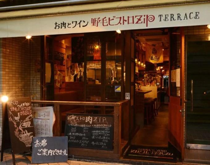 ユウタ(熊田勇太) お店 野毛ビストロZIPテラス 画像