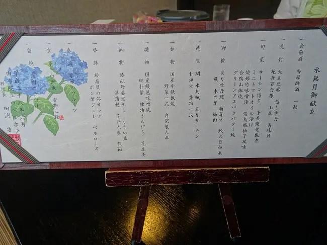 yuhuin24