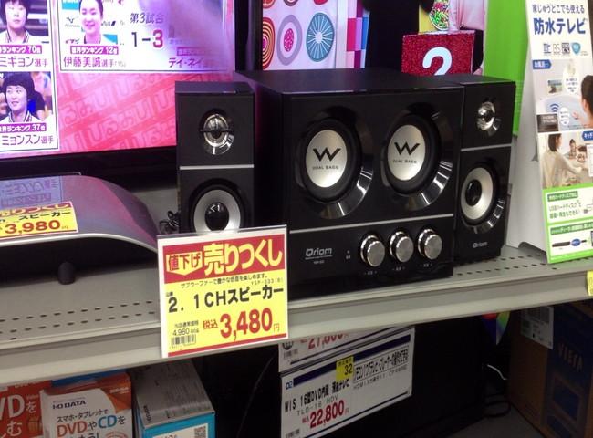 ke-yo-d2-05