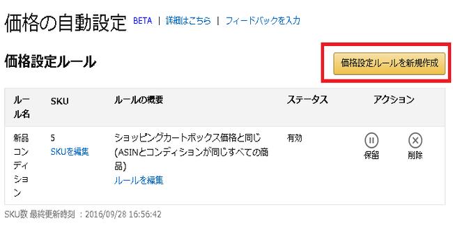 2016-10-07_15h43_37