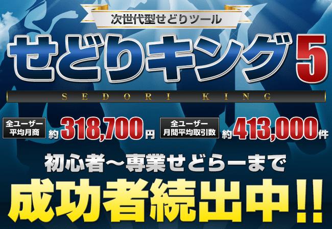 2016-10-23_17h55_02