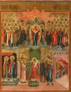 The icon of the Protecting Veil of the Theotokos: the Holy Theotokos, praying for all the world.