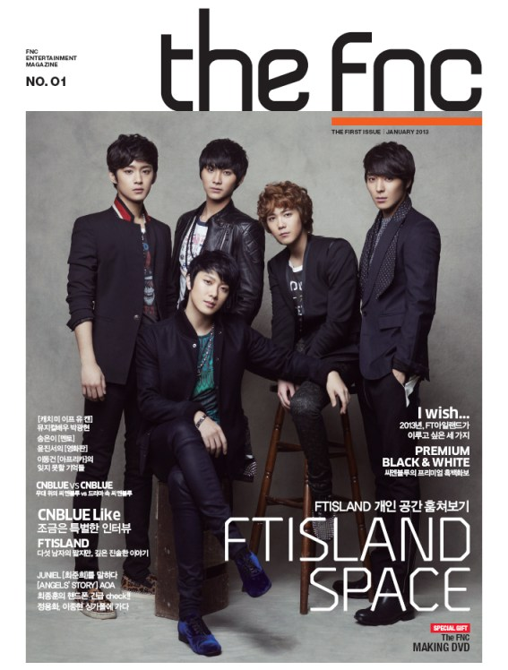 ft island the fnc magazine cover