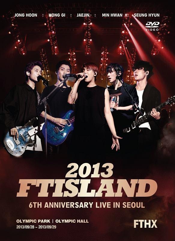 ftisland pochette dvd fthx seoul