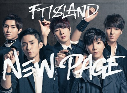 ftisland new page vers A