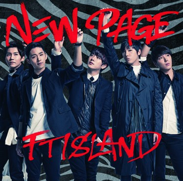 ftisland new page vers normale