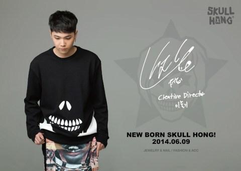 050614 new born skullhong