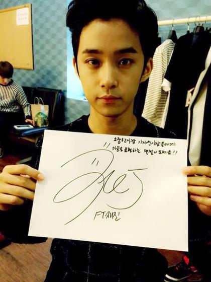 070914 - message chuseok jaejin