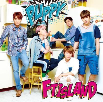 FTISLAND SINGLE JAPAN PUPPY B