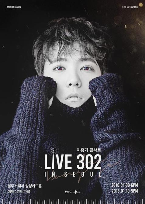hongki concert solo live 302 seoul