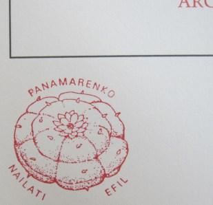 panamarenko copyright c