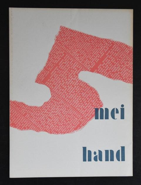 gkf hand b