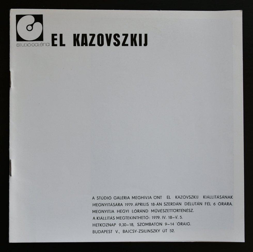 kazovskije