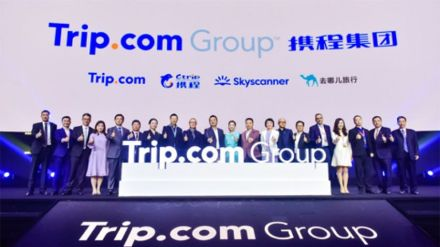 Ctrip Rebrands to Trip.com