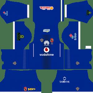 Al Ahly SC Away Kit