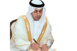 Hamed Bin Mohamed Al-Suwaidi