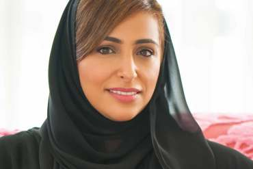 Sheikha Bodour Al Qasimi