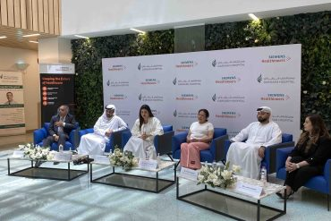Gargash Hospital - Press Meet