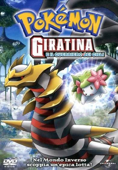Pokémon Movie 11 Giratina E Il Guerriero Dei Cieli DOWNLOAD ITA (2009)
