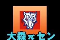 大森 セクシ-キャバクラ πセン