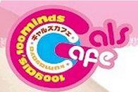 熊谷セクキャバ GALS CAFE