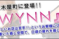 木屋町2ショット WYNN(ウィン)
