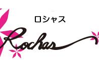 祇園2ショットROCHAS