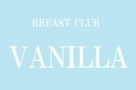 名古屋セクキャバBREAST CLUB VANILLA