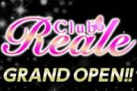 川越セクキャバclub REALE(クラブリエール)高収入