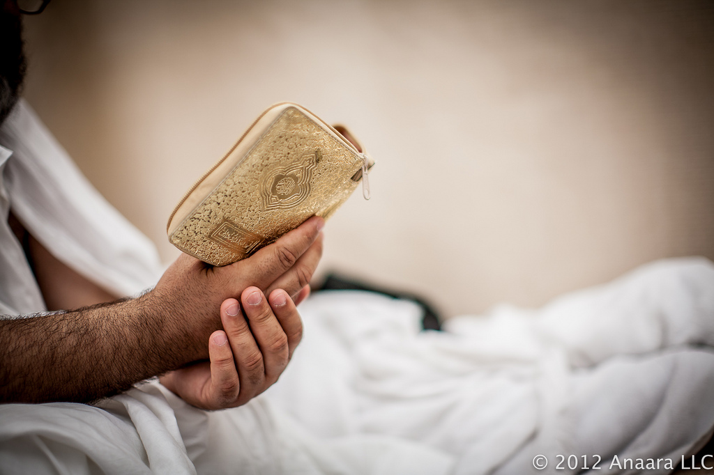 Dhikr (remembrance). Photo by Fuad Kamal, commercially available on http://500px.com/fuad2