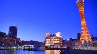 今日の写真 2014.09.07  神戸-ビーナスブリッジ/メリケンパーク- Nikon D7000