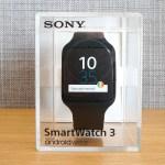 【開封レビュー】SONY 防水・防塵「SmartWatch 3 SWR50 」(Andoroid Wear搭載)を購入した3つの理由