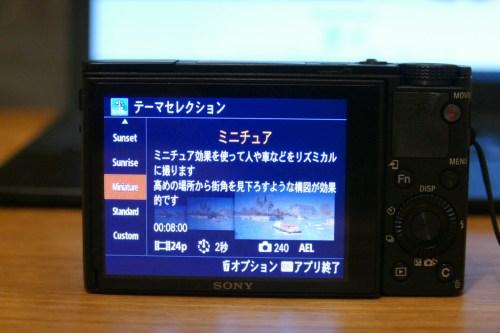 P1490845-1024x682