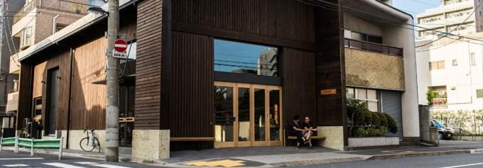 JP_Tokyo_Outside_Roastery