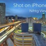iPhoneを使って一眼並に劇的に「夜景」を綺麗に撮る方法!「NightCap Pro」アプリ  ミラーレス一眼と比較あり 長時間露光