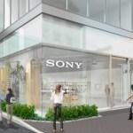 福岡市の天神地区に「ソニーストア 福岡天神」が2016年4月にオープン予定