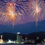 2015年神戸花火大会「第45回みなとこうべ海上花火大会」のおススメスポット。穴場スポットを探してみる。