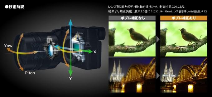 image01 (1)