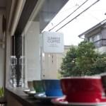 西宮市甲東園のスペシャリティコーヒー店「SUNRISE COFFEE」は落ち着く空間 #神戸 カフェ