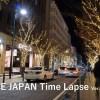 神戸の中心街のイルミネーションをSONY α6000でタイムラプス 「KOBE JAPAN Time Lapse」シリーズ