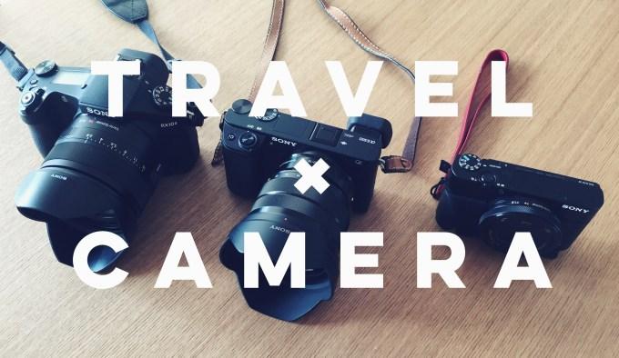 旅行に最適なハイエンドコンパクトカメラ「SONY RX100M4」(高級コンデジ)。